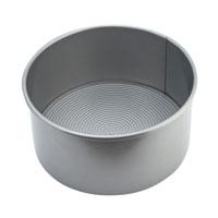 Circulon Bakeware 20cm Loose Base Round Cake Pan