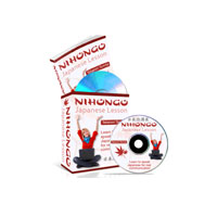 Nihongo Japanese Video Lesson discount codes